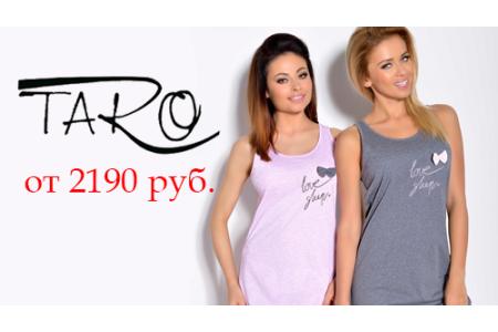 Обзор женской домашней одежды Taro