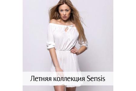 Летняя коллекция Sensis