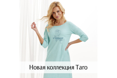 Новая коллекция Taro