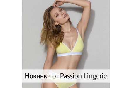 Хлопковые новинки от Passion Lingerie