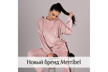 Новый бренд Merribel