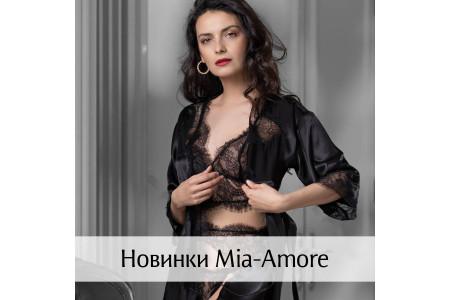 Новинки Mia-Amore 2021